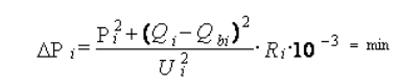 Ri- điện trở của đường dây tính từ nguồn đến điểm nút thứ i.